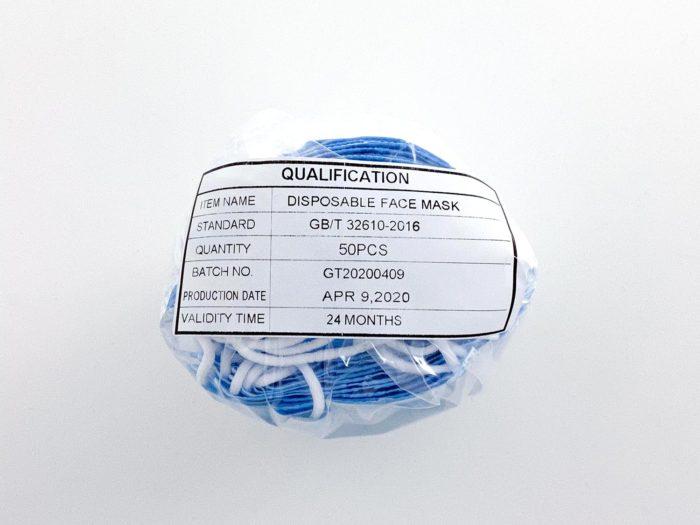 50 Stück Mundschutz Maske Atemschutzmaske Detailansicht